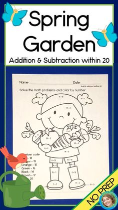 Engage your kindergarten, first and second grade students in math facts practice with these beautiful addition and subtraction printables!  There are 12 differentiated pages to choose from - totals within 10, 15, and 20, as well as addition / subtraction / both - so you're sure to find something that's just right for each student.  You'll use these for morning work, seat work, early finishers, homework, or add them to your sub folder.