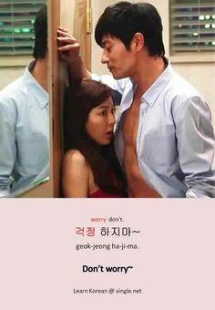 """Don't worry"" #learn #Korean #phrases"