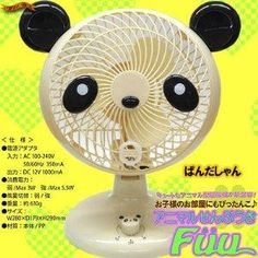 who wouldn't want an animal shaped oscillating fan?!