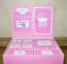 Купить Мамины сокровища для девочки Maxi - розовый, мамины сокровища, мамина сокровищница