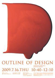 OUTLINE OF DESIGN