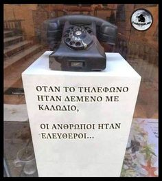 Funny Greek Quotes, Funny Quotes, Life Quotes, Religion Quotes, Motivational Quotes, Inspirational Quotes, Quotes About Everything, True Words, Picture Quotes