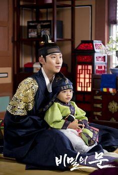 Korean Hanbok, Korean Dress, Korean Traditional, Traditional Outfits, Splendid Politics, Lee Je Hoon, Kim Yoo Jung, Korean Wave, Prince And Princess