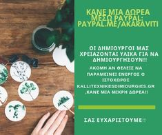 ΜΑΓΔΑ ΚΑΤΣΙΛΕΡΗ - Merchant Account, Accounting, Money, Silver