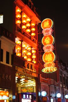 Guangzhou City China & Neon light Guangzhou City China | China | Pinterest | Neon ... azcodes.com