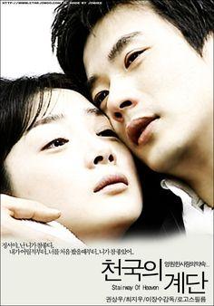 stairway to heaven korean drama | Stairway To Heaven