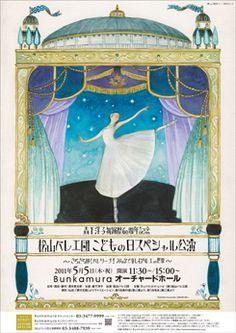junaida ballet - Google 検索