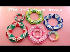 折り紙 リースの簡単な折り方2(niceno1)Origami Wreath tutorial - YouTube