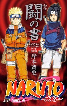 Anime Naruto, Naruto Sasuke Sakura, Naruto Cute, Naruto Shippuden Anime, Boruto, Wallpaper Naruto Shippuden, Naruto Wallpaper, Amaterasu, Blade Runner
