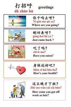 Learn mandarin online with rocket chinese pinterest basic greetings mandarin m4hsunfo