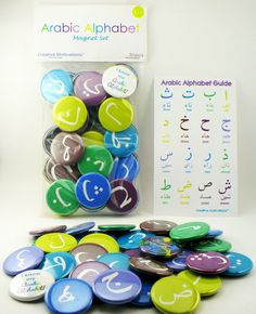 $16.00 Anything from the CreativeMotivations shop. I love their Arabic line, what great Cultural Diversity tools for homeschooling. #Arabic
