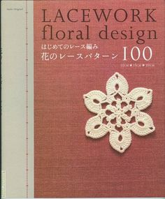 100 Lacework Floral Designs