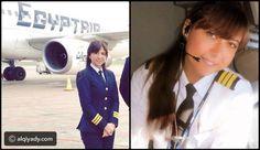 ماجدة مالك أول مصرية تقود طائرات بوينج 777 الضخمة - القيادي