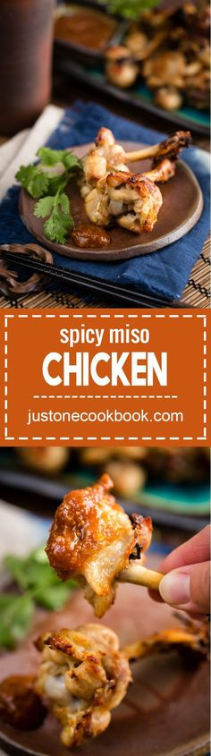 Spicy Miso Chicken (スパイシー味噌チキン) | Easy Japanese Recipes at JustOneCookbook.com