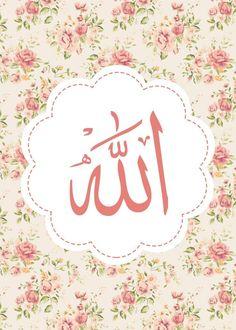 i love Allah. Allah Wallpaper, Islamic Quotes Wallpaper, Iphone Wallpaper, Religion, Allah Calligraphy, Islamic Posters, Islamic Wall Art, Allah Islam, Islam Quran