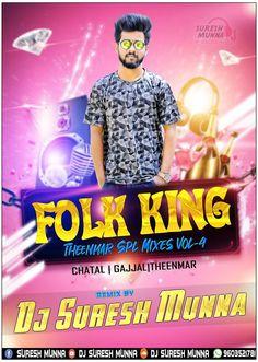 Prema Vennela Chitralahari Telugu Movie Dj Songs HD Roadshow Dj Songs Mix By DJ Abhi Mixes(www. Dj Mix Songs, Rap Songs, Album Songs, News Songs, Audio Songs, Mp3 Song, Latest Dj Songs, Dj Mp3, New Dj Song