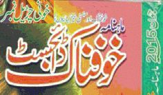 Khaufnak Digest June 2015, read online or download free Khofnak Horror stories digest in Urdu.