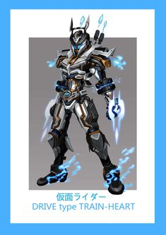 ArtStation - kamenrider drive type trainheart, r4children 阮 Kamen Rider Drive, Kamen Rider Zi O, Kamen Rider Series, Kamen Rider Ryuki, Character Art, Character Design, Mecha Suit, Dragon Knight, Suit Of Armor