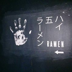 High Five Ramen:  Chicago