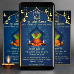 Traditional Indian E-invite Any design Wishes; Contact me.