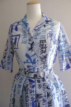 asian symbol print dress