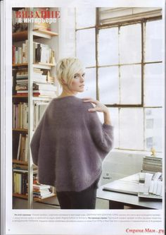 Джемпер,свитер,пуловер Джемпер,свитер,пуловер #65