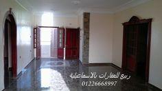 عقارات الاسماعيلية مكتب ربيع للعقارات 01226668997 Ismailia