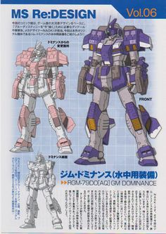Mobile Suit Gundam The Blue Destiny (機動戦士ガンダム外伝 ザ・ブルー・ディスティニー) is a manga written by Tomohiro Chiba and illustrated by Yo Taichi, published by Kodansha and serialized by Gundam Ace. Universal Century 0079.01.03 The Duchy of Zeon declared war against Earth Federation for its independence. So called the one year war began.