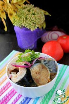 Маринованная скумбрия Скумбрия маринованная по этому рецепту, получается невероятно вкусной и ароматной.