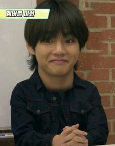 Bts Taehyung, Jimin, Bts Memes, Funny Memes, The Last Song, Bts Reactions, I Hate You, Bulletproof Boy Scouts, I Can Relate