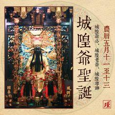 Image result for 城隍爺 Deathly Hallows Tattoo, Triangle, City, Tattoos, Image, Tatuajes, Cities, Tattoo, Tattoo Illustration