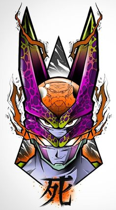 Cell, Dragon Ball Z