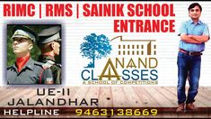 Mathematical Operations L-1 Sainik School RIMC RMS Exam Online Coaching ... School Entrance, Entrance Exam, Venn Diagrams, Online Coaching, Word Out, Study Materials, Algebra, Competition, The Past