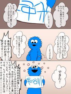 【刀剣乱舞】2月はクッキーモンスターが食べました : とうらぶnews【刀剣乱舞まとめ】