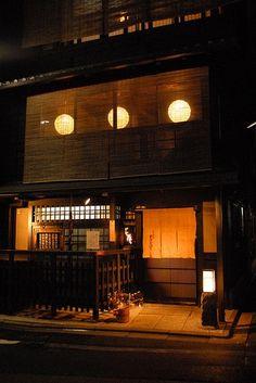 Kyoto Restaurant .............. #japan #japanese