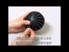 ▶ 手まり TM7-1 古典菊 - YouTube