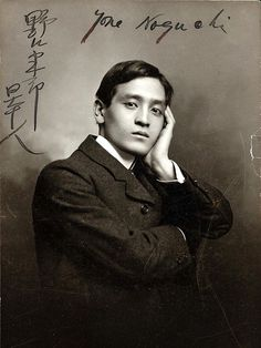 Poet, novelist, critic Yonejiro Noguchi 野口米次郎 (1875-1947), Isamu Noguchi's father.