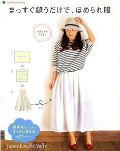 Easy Straight Sewing, Yumi Soeda, Japanese Craft Book for Women Clothing - Sewing Tutorial - Comfortable Skirt, Blouse, Pants, Dress - JapanLovelyCrafts