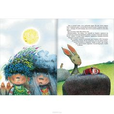 Борис акунин детская книга читать онлайн бесплатно