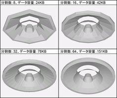 12.jpg 1,000×836 ピクセル