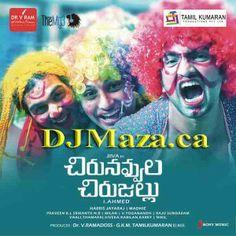 Chirunavvula Chirujallu (2014)  Telugu Movie