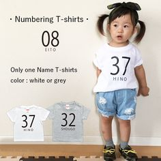 【楽天市場】名入れ プレゼント ナンバリング Tシャツ 出産祝い ギフト 子供服 キッズ服 シンプル オシャレ:ORIGINAL PRINT CloveR