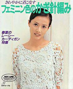 crochet picasa web 300 x 367 26 kb jpeg credited