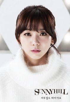 Name: Eunyoung Kim Stagename: Jubi Member of: Sunny Hill Birthdate: 04.08.1986