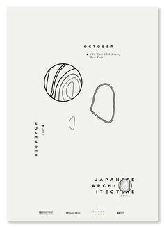 【骨灰级收藏】作品集 • 封面