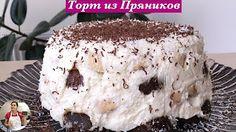 Простой Торт со Сметаной | A Simple Cake with Sour Cream - YouTube