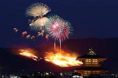若草山山焼きー奈良県