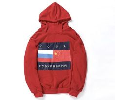 Gosha Rubchinskiy Hoodies available in blue, red and black. Sizing: Please order the size you know fits you. We have an in-house stylist who knows how all our items fit and will get you the best size.