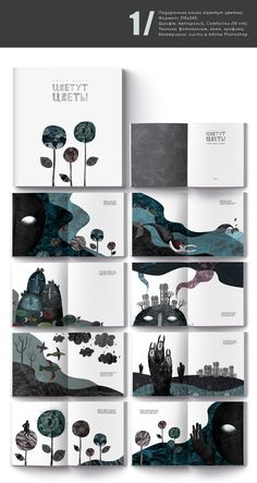 Graphic Design Brochure, Magazines For Kids, Book Design Layout, Book Projects, Grafik Design, Children's Book Illustration, Character Design, Drawing, Ideas