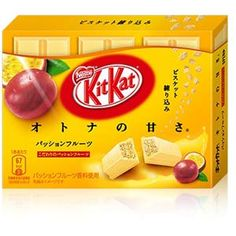 Nestle Kit Kat Passion Fruit. Omg this sounds amazing!!